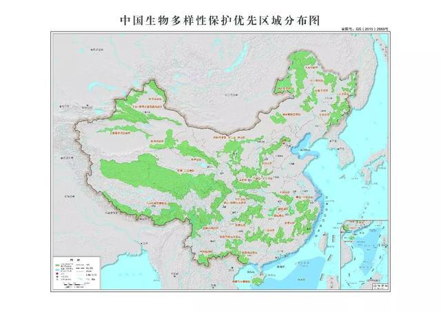中国生物多样性保护优先区域分布图